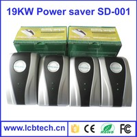 Top selling 19kw single phase SD001 electric power saver / power saver box with Lattest price