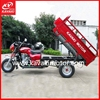 KAVAKI 3 wheel motorcycle trailer pedal cargo tricycle Chinese three wheel tricycle for sale