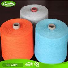 Professional yarn manufacturer low twist cone yarn for knitting machine dyed sock yarn