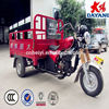 2015 high quality water cooled china motocicleta de tres ruedas