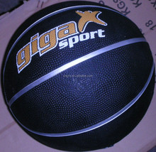 Factory new coming 20 hot sale china gym basketball size 5
