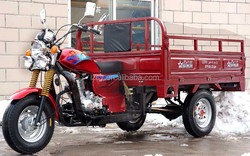 Three Wheel Motorcycle made in China 150cc