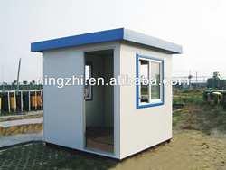 mobile shop/container shop/prefab shop