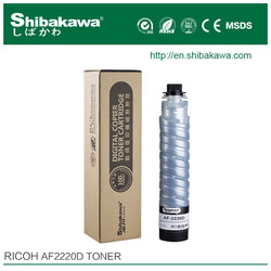 Ricoh copier aficio 2220d toner cartridge compatible for 2022/2027/2032/2320