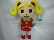 Baby plush toys promotional toys for kids