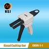 50ml 1:1 dental applicator for impression material