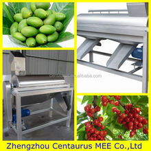 Low price widely used fruit core remover with fast delivery