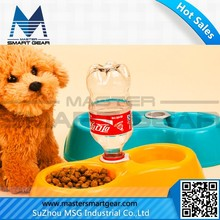 Puppy Dog Water Drinking Dispenser Feeder Fountain Pet Cat Bowl Automatic Bottle