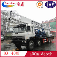 0-400m depth water drilling rig for sale