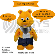 plush toy monkey,talking hamster,plush singing bear