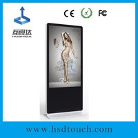 65 inch Hushida touch screen restaur menu