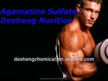 Agmatine Sulfate ;1-Amino-4-guanidinobutane sulfate salt