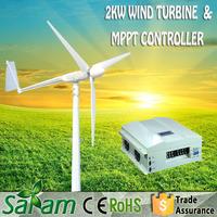 2KW max 3KW horizontal axis wind turbine generator