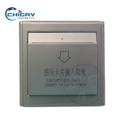 Hotel smart key card power switch