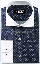 Man casual shirts bangalore for adults