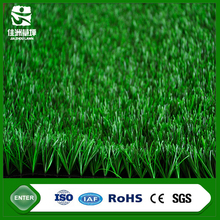 FIFA China two colors S shape anti-aging waterproof soft touching artificial turf grass cespe sintetico for soccer pitch