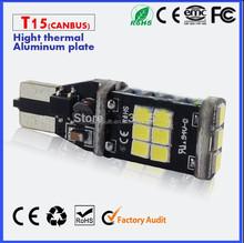 High- Lumin 850LM Car reversing light bulb T15 W16W Canbus LED 12V 24V auto Decorder light 15 SMD 3528/2835