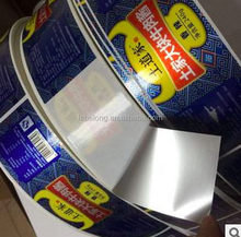 Good quality top sell product sticker label adhesive
