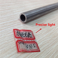 Ellipse: less than 0.01 shiny accurate Pickling phosphating 17*2.5-3 seamless steel precision pipe