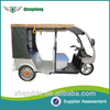 QS-B-1 indian market} electric three wheel motorcycle with CE certificate