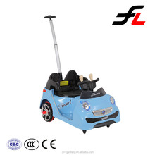 Made in china alibaba manufacturer high quality lovely child toy kids electric car