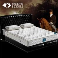 Memory pocket spring latex folding mattress
