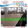 2015NEW design WPC PVC foam sheet board production machinery