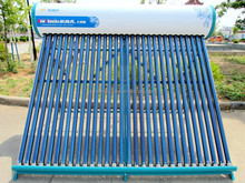30 Tubes Solar Water Heater,Solar Geyser for Home Water Heating 240L