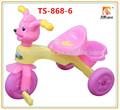 De plástico y material de estilo triciclo de bicicleta de los niños- la fábrica de china