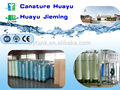 frp tanque de água ro sistema de tratamento