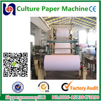 787mm small a4 paper making machine