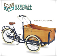 2015 hot sale from zhejiang 7speeds/3wheels cargo bike UB9032