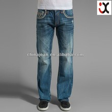 2015 designer jeans wholesale for men stock lot for sale mens flare jeans JXQ237