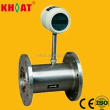 KHLWGY Smart Tap Water Turbine Flow Meter