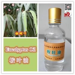 pure eucalyptus oil for Mosquito Repellent Spray