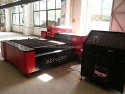 Hoston China Top quality laser cutting