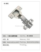 adjustable locking hinge/mirror cabinet door hinge