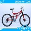 cheap price mountain bike 26 inch with 18 speed/cheap mountain bike for hot