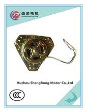 Shengrong brand best motor for auto washing machine