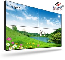 high quality 60inch 6.5mm professinal lcd security monitor ultra-thin frame video wall