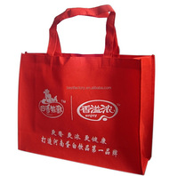 Wholesale bulk taiwan wholesale vegetables and fruits shape, cheap non-woven shopping bag, chrismas paper bag