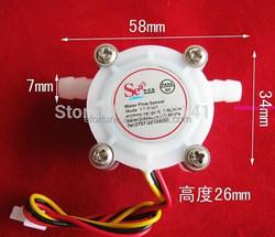 Water flow sensor (Sea) YF-S201 Flowmeter G1/2 0.3-6L/min DN6 White NB030