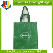 Four Handles PP Non Woven Custom Promotion Tote Bag Tote