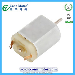 2015 most popular creative Fast Delivery pmdc motor for tricycle