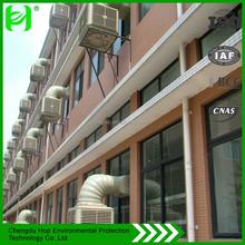 CE 18000m3/h air volume evaporative air conditioner/air cooler,evaporative cooling big fan/ desert exhaust blower fan