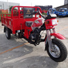 2014new 150cc motor tricycle for sale