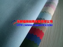 "Polyester/Viscose 80/20 160GSM 2/1 57""/58"""