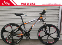 nice well 26'' alloy mtb bike manufacturer MS-MTB-07