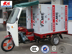 2016 new hot sale factory price 150cc 4 stroke cargo van tricycle for sale