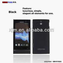 2013 Matting Series Plastic Bumper Mobile Housing For Phone Sony Ericsson Xperia U ST25i